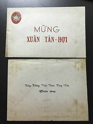 """2 Vintage Greetings Letter Of """"nguyen Van Thieu"""" President South Army Vietnam"""