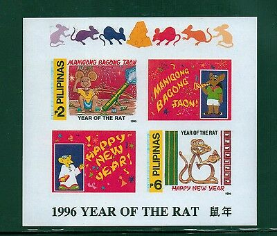 Philippines 1995 SC# 2387a Year of the Rat souvenir sheet imperf. MNH