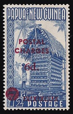 PAPUA NEW GUINEA 1960 Postal Charges 6d. SG D1. MNH ** RARE GENUINE +CERTIFICATE