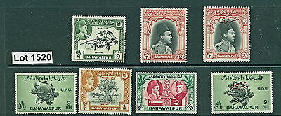 Lot 1520..Bahawalpur..selection of 7 mint stamps from various years
