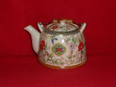 Rare Chinese Lotus and Birds Polychrome Teapot With 4 Character Mark.