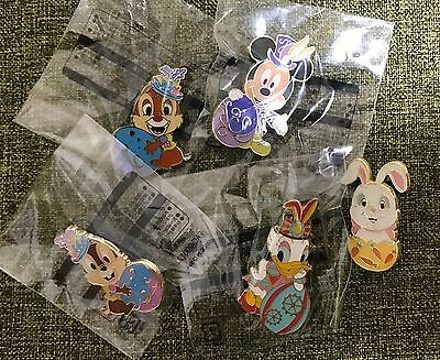 Tokyo Disney Resort Japan EASTER  Mickey Minnie Chip Dale Daisy Pin game prize