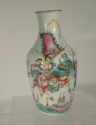 Antique Vintage Chinese 19th Century Republic Famille Rose Enamel Vase Warriors