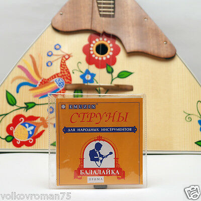 EMUZIN Six (6) string Balalaika Prima Steel strings, Made in Russia, Balalayka