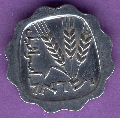 Israel 1 Agora, 1960, KM# 24.1, Uncirculated! (Very RARE for 1960!)