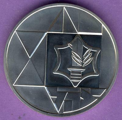 Israel ~ 2 Sheqalim ~ 1983 ~ PROOF! ~ KM# 130 ~ Israel Defense Forces! Awesome!