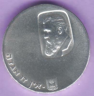 Israel ~ Silver ~ 5 Lirot ~ 1960 ~ KM# 29 ~ Brilliant Uncirculated ~ Gorgeous!