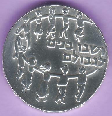Israel ~ Silver ~ 5 Lirot ~ 1959 ~ KM# 23 ~ Spectacular coin!