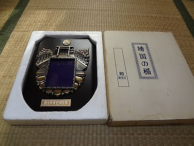 WWII Japanese Order of the Rising Sun 7th Class Medal yasukuni Aymy Navy