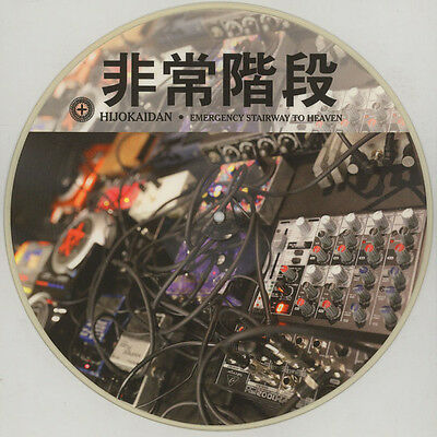 HIJOKAIDAN - Emergency Stairway LP Picture Disc + CD noise Merzbow Astro Aube