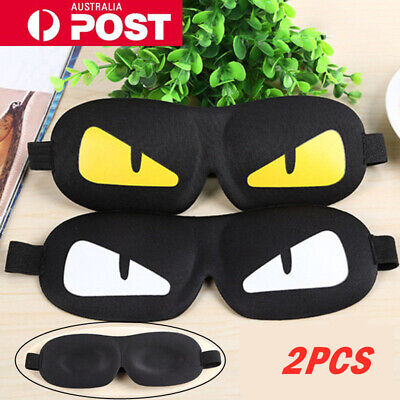 3D Cute Sleeping Eye Mask Blindfold Sleep Travel Shade Relax Cover Light Blinder