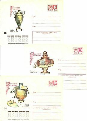 Russia --  - Samovars - Lot of 5 Postal Stationery 1972-73 y