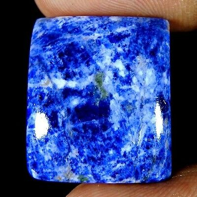 21.45Cts.100% WOUNDERFUL NATURAL MULTI SODALITE CUSHION CABOCHON LOOSE GEMSTONES