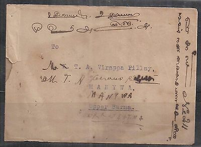 british burma internal cover rangoon to manywa upper burma rare    a102.93