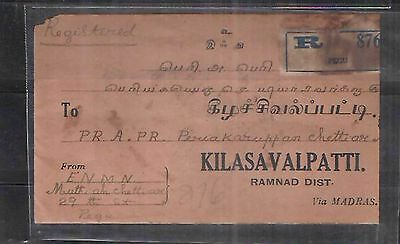 burma cover with 3x overprinted stamp to india  1938  a102.13
