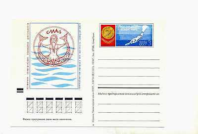 Postal Stationery USSR -Swimming - Color Error and regular