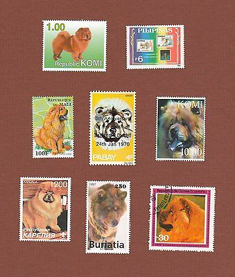 Chow Chow dog postage stamps set of 8