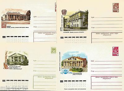 RUSSIA - Lot of 8 covers 1973 - 78 year - Cities - Recreation Centers