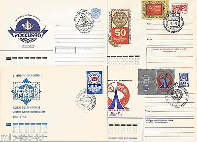 RUSSIA - 8 postal stationary 1972-90 years - Stamps Events on covers