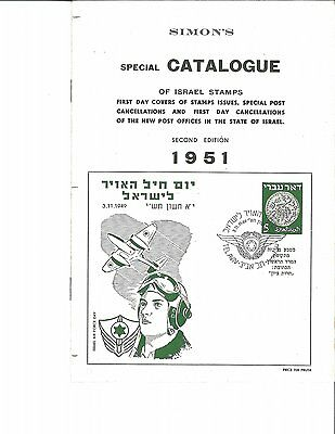 Simon's Catalogue of Israel stamps 1951