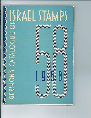 Gershon's Catalogoue of Israel Stamps 1958