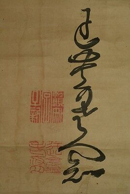 Clearance sale Hanging Scroll Japanese Painting Japan art calligraphic work 949