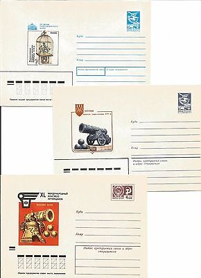 Russia lot of 7 postal stationery 1973-89 years - Folk Art