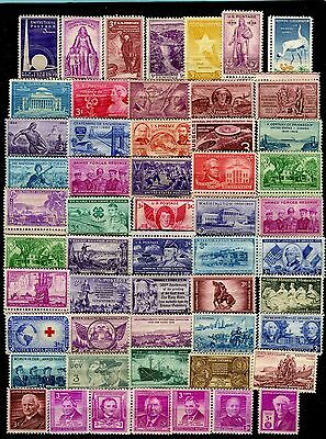 USA, small collection of mint stamps,mostly 3 cent  (428