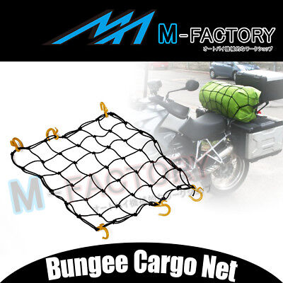 "Motorcycle POM Hook For Helmet Type Vehicle Car 502YP Luggage Cargo Net 18""x18"""