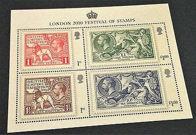 GB Miniature Mini Sheet 2010 Festival Stamps THE KING'S STAMPS (Seahorse) - MNH