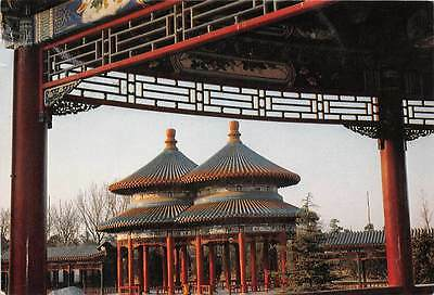 Double Pavilion in the Temple