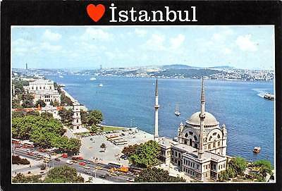 Turkey Istanbul, The view of Dolmabahce Palace and the Bosphorus Bridge Cars
