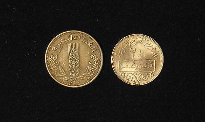 Lot of 2 Syria 1962 2 1/2 Piastres & 1971 5 Piastres