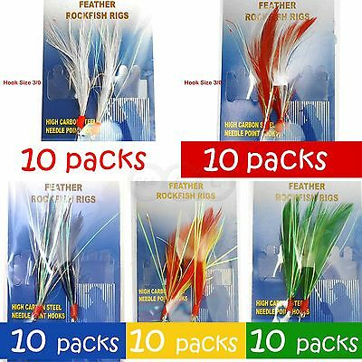 50pks Size 3/0 Fishing Rockfish Rigs 2 Hooks Feather Rock Cod Fish Lures 5-color