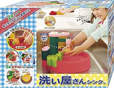 Play house play dishwashing sink cute NEW from Japan
