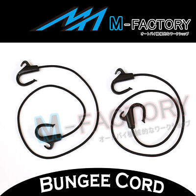 2x Bungee Cord Rope POM Hooks Reliable Durable Heavy Duty Fit ATV/Touring 102RSE