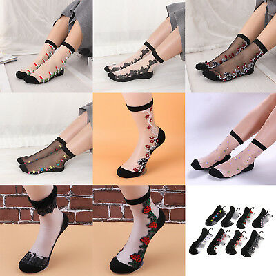 8 Pairs Mix Women Lady Girl Transparent Lace Floral Elastic Ankle Summer Socks