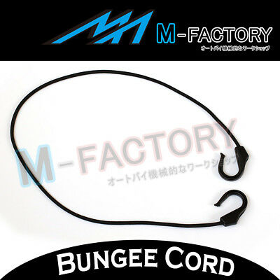 Bungee Cord Rope POM 100mm Hooks Durable Top Quality For Motorcycles 104E