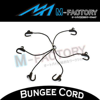 6-Way Black Bungee Cord POM Hooks Durable Quality For Motorcycles 206RSE