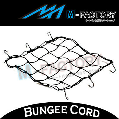 "Black Cargo Net For Motorcycle Helmet Luggage Rack Vehicle Car 501E 15""x15"""