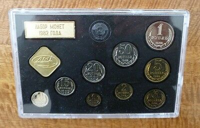 USSR Proof Coin Set of 9 + 1. c.1982 - from 1 KOIIEEK up to 1 PYBJIb