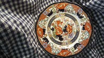 "Wood & Sons-""Verona""-8"" Salad Plate- English-Antique"
