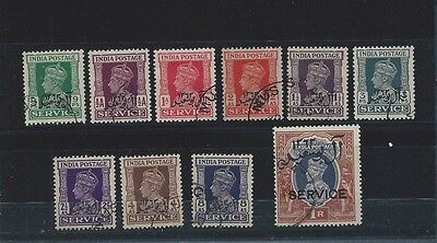 Middle East Muscat Oman fine used official stamp set Sc O1-O10