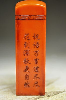 Elegant Chinese shoushan stone hand carved word seal oo18
