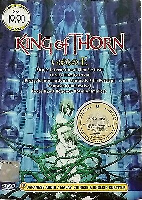 Anime DVD King Of Thorn The Movie English Subtitle ALL Region Free Shipping