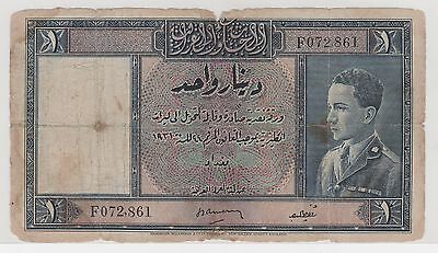 Middle East banknote