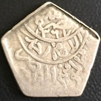 1372 AH, Yemen Arab Republic, 1/8 Rial, Islamic Arabic Middle East Silver Coin#2