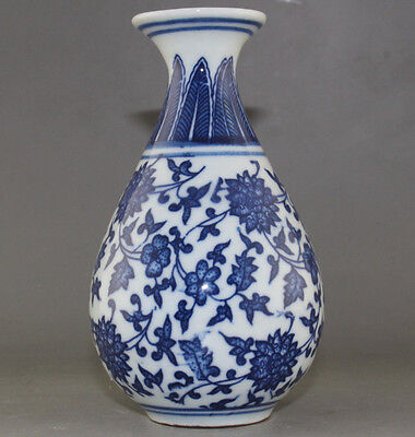 Rare Blue And White Porcelain Flower Vase Of Chinese Antique