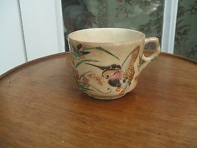 Vintage Japanese Teacup - Hand Painted & Signed