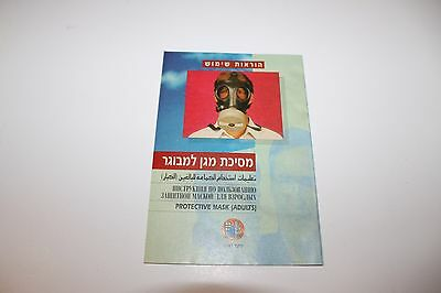 Israeli Gas Mask Military NATO Filter Protection Booklet Hebrew Instructions